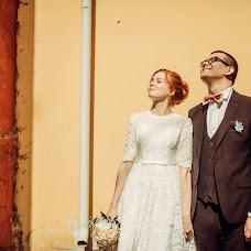 Wedding photographer Masha Rybina (masharybina). Photo of 06.09.2018
