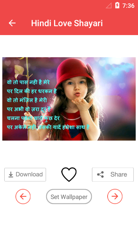 Hindi Love Shayari Images- screenshot