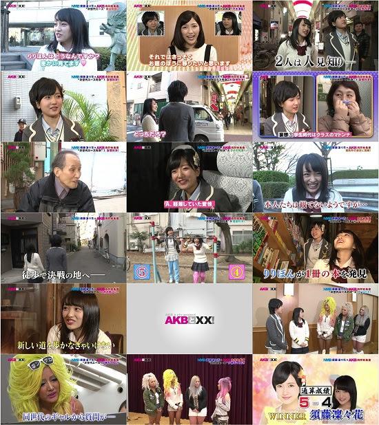 (TV-Variety)(720p) AKB48・SKE48・NMB48 – AKB と XX! ep69 160126