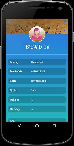 Bead 16 (Sholo Guti) 2.1.6 2