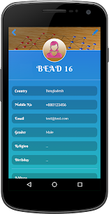 Bead 16 (Sholo Guti) Apk Download For Android and iPhone 4