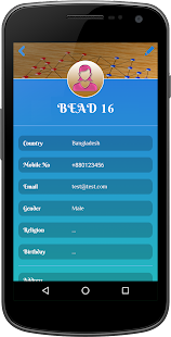 Game Bead 16 (Sholo Guti) APK for Windows Phone