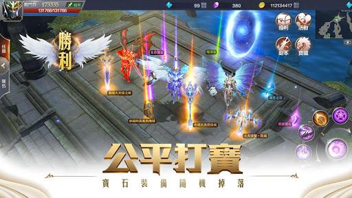 MU: Awakening u2013 2018 Fantasy MMORPG 3.0.0 screenshots 5