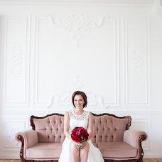 Wedding photographer Alina Kazina (AlinaKazina). Photo of 08.09.2016