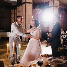 Wedding photographer Liliya Calko (Leelounge). Photo of 31.10.2018