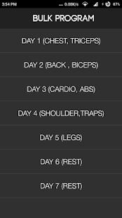 Gym Trainer Pro Screenshot