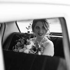 Wedding photographer Anastasiya Machigina (rawrxrawr). Photo of 20.08.2016