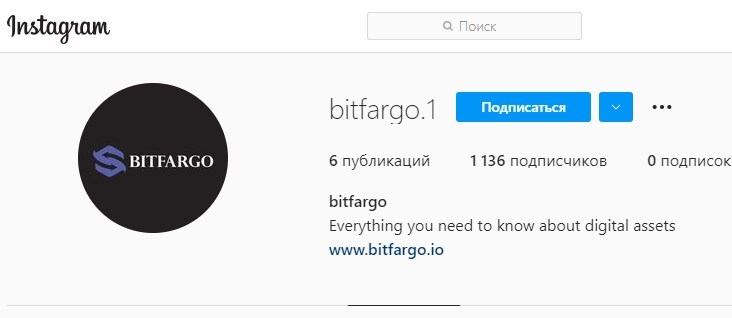 Bitfargo: отзывы, анализ надежности брокера