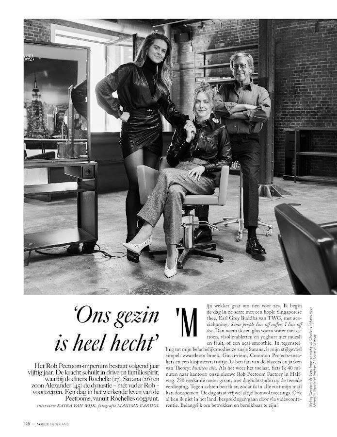 Vogue NL- screenshot