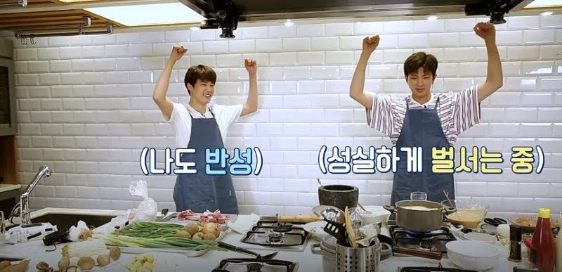 Rm and jimin Cooking in kitchen