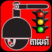 Khmer Traffic Live