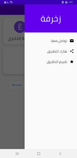 Sayed Stylish Text screenshot 4