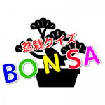 BONSAI-1 icon