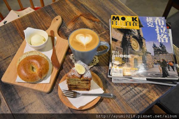 汐止 小豆屋敷WooHooCafe ♥ 早午餐推薦: 水果鬆餅、貝果、香蕉巧克力蛋糕 ♥ 值得待上一整天的好環境