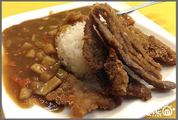 也竹日式咖哩飯