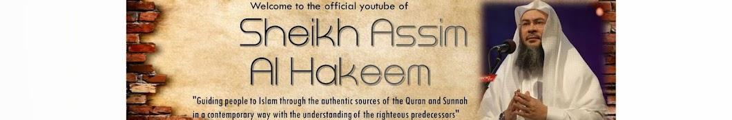 assimalhakeem Banner