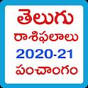 Telugu rasi phalalu icon