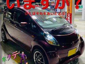 アイ HA1W T ミッドシップ 2009年式のカスタム事例画像 ホタテほえほえさんの2020年01月09日23:29の投稿