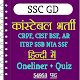 SSC GD Constable Exam In Hindi Download for PC Windows 10/8/7