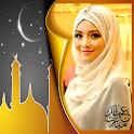 Eid Mubarak Season Photo Frame icon