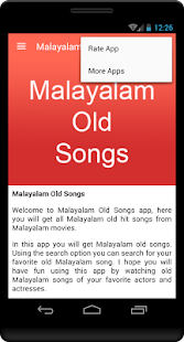 Malayalam Old Songs- screenshot thumbnail