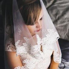 Wedding photographer Vitaliy Moskalcov (moskaltcov). Photo of 03.02.2018