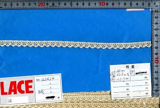 Photo: №42424-107トーション綿キナリ:巾10mm
