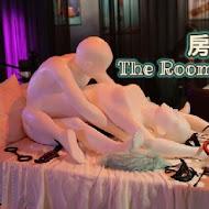 房間餐酒The Room Bistro