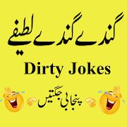Dirty Jokes Gandy Latefay Punjabi Jugty 2019 Creato Da Hoc Apps Dirty Jokes Gandy Latefay Punjabi Jugty 2019 Piace App Android Gametwo Com Trova Giochi E App Simili