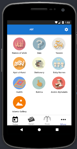 Alif Islamic Learning - Quran, Duas, Kalima & Quiz screenshot 5