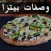 Recettes Pizza 2015