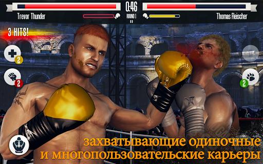 Игра Real Boxing для планшетов на Android
