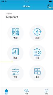App IOTPay APK for Windows Phone