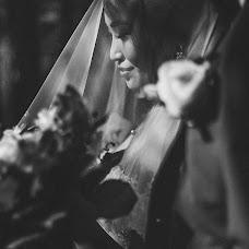 Wedding photographer Makarov Maksim (Maxsa94). Photo of 22.08.2017