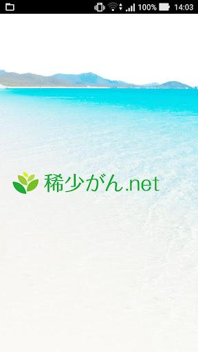u7a00u5c11u304cu3093.net 1.0.7 Windows u7528 1