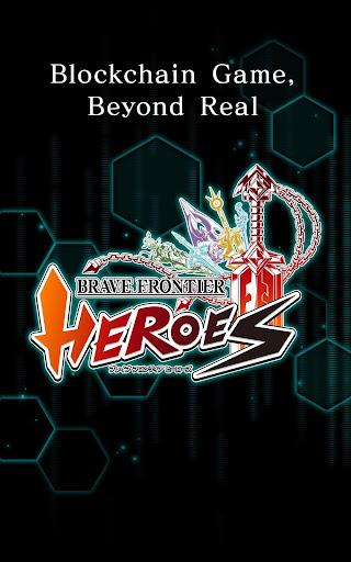 BRAVE FRONTIER HEROES App - BFHApp screenshots 1