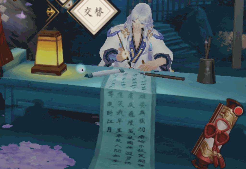 安倍晴明机の上で霊符を書いているズーム画像