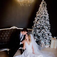 Wedding photographer Kristina Prokhorova (kristi71). Photo of 24.01.2018