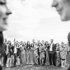 Wedding photographer Anton Kupriyanov (kupriyanov). Photo of 24.09.2015