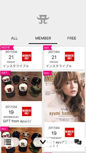 ayumi hamasaki official G-APP 1.0.2 Windows u7528 2