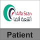 Alfa Scan Patient Portal Download for PC Windows 10/8/7