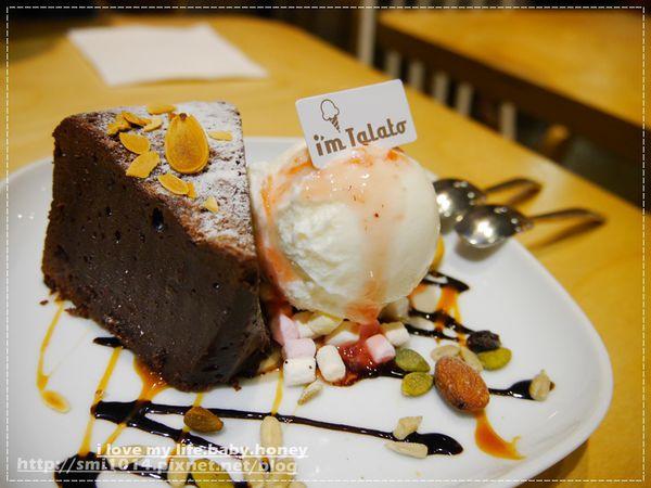 I'm Talato我是塔拉朵,愛台灣的義式冰淇淋。冰淇淋造型泳池 殺光記憶體。台灣食材 做出好吃冰淇淋。台中夢幻人氣打卡點 台中美食@ 小咪ma.吃喝玩樂趣