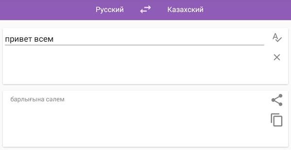 Скачать музыку Уроки Казахского языка