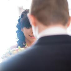Wedding photographer Zhenya Belousov (Belousov). Photo of 18.05.2016