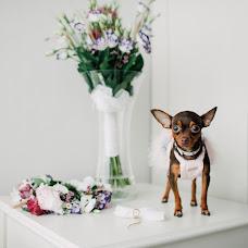 Wedding photographer Irina Urey (Urey). Photo of 22.07.2015