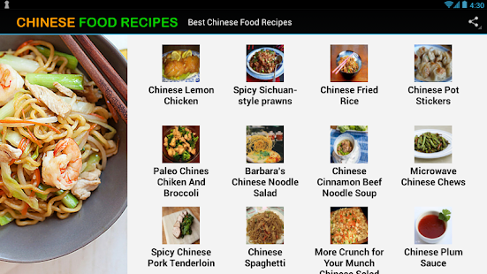 Chinese food recipes apps on google play screenshot image forumfinder