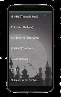 Al-Quran Khaled Al Qahtani Mp3 - náhled
