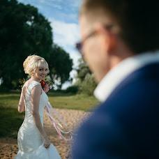 Wedding photographer Lana Lukashevich (LanaL). Photo of 06.04.2017
