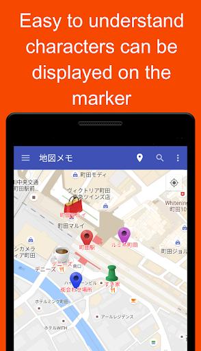 Map Marker Pro v4.0.18