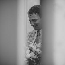 Wedding photographer Evgeniya Sachkova (Sachkova). Photo of 06.08.2016